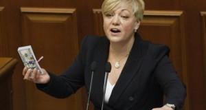 OCCRP: High-profile Russian partner of Ukraine's top banker
