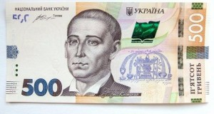 Ukrainian central bank introduces into circulation new 500 hryvnia banknote