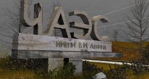 Ukraine marks 30th anniversary of Chornobyl disaster