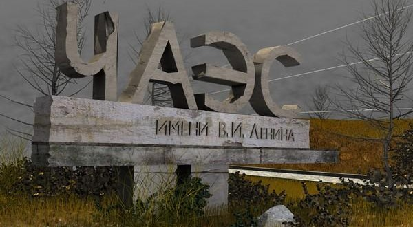 Ukraine marks 30th anniversary of Chornobyl disaster