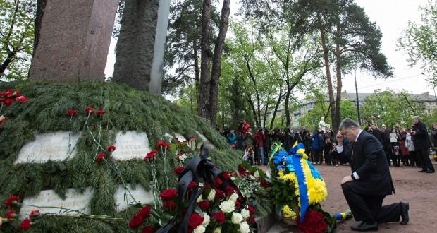 30th anniversary of Chornobyl: Ukrainian President honored memory of liquidators and victims of disaster