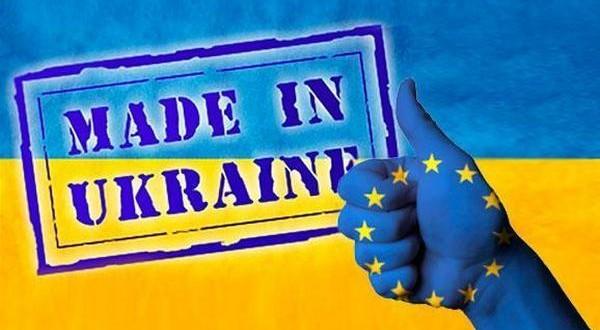 Ukraine increases exports to EU in 2016