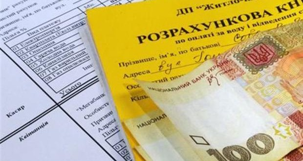 Ukrainian Cabinet to increase hot water tariffs from July