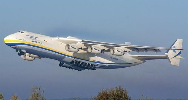 World's biggest aircraft - Ukrainian An-225 has landed in Australia