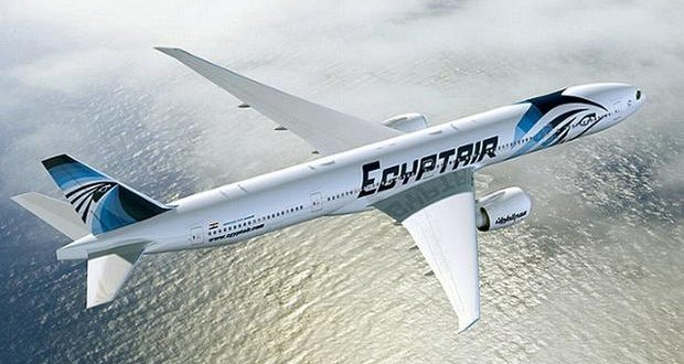 EgyptAir crash: Investigators dismissed explosion theory