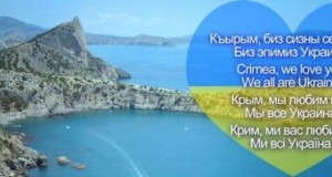 Ukrainian Radio begins broadcast in Russia-occupied Crimea