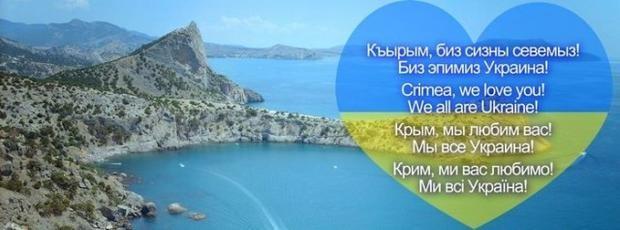 Ukrainian Radio begins broadcast in Russia-occupied Crimea