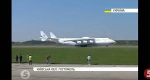 Ukrainian An-225 Mriya, world's largest aircraft took off for first commercial flight