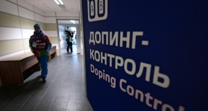 Russia doping: Wada new report reveals obstructions to testing