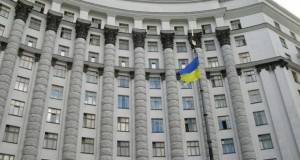 Ukrainian government simplified college entrance procedure for high school graduates from Crimea and Donbas