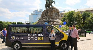 Police mobile office appears in Ukraine's capital