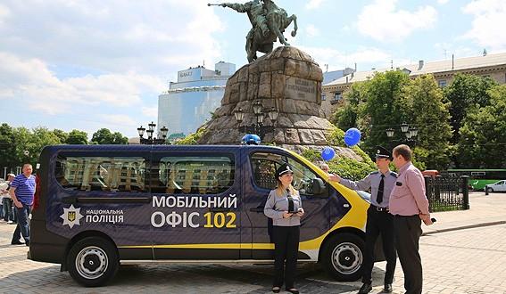 Police mobile office appears in Ukraine's capital