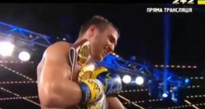 Ukrainian boxer wins WBO world champion
