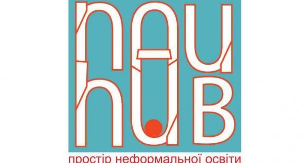 Canadore College delegation visited student hub at National Aviation University of Ukraine