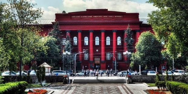 Four Ukrainian universities ranked amongst world's best