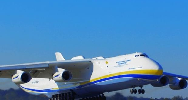 Ukraine's Antonov not to reassign An-225 'Mriya' intellectual property rights to China