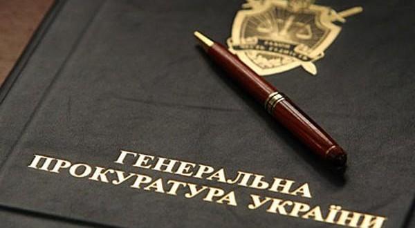 Ukrainian PGO creates new office to probe ex-president Yanukovych case