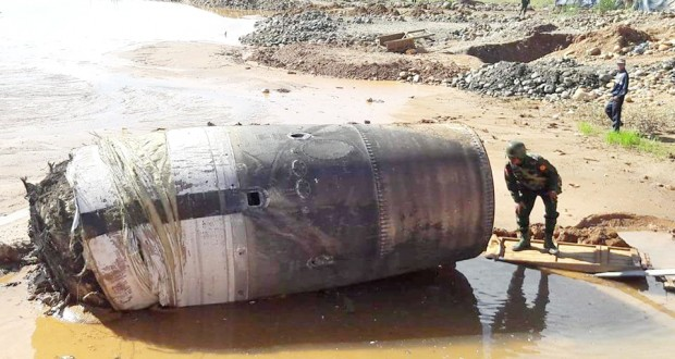 Unidentified object crashed in Myanmar