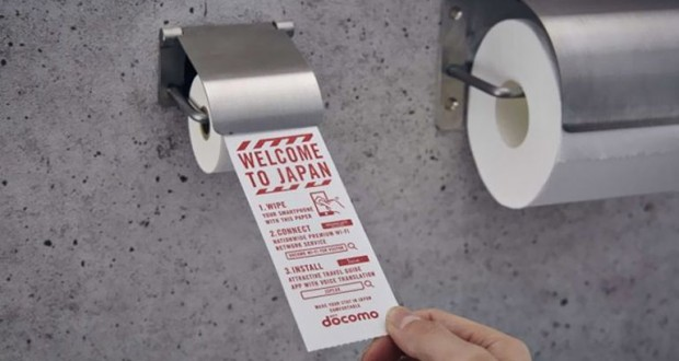 Japanese airport introduces toilet paper for smartphones in bathrooms