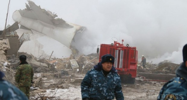 Turkish cargo plane crashes in Kyrgyzstan killing 35 people