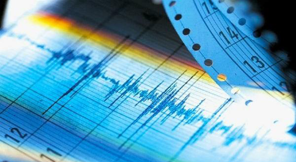 5.4-magnitute earthquake shakes central Italy