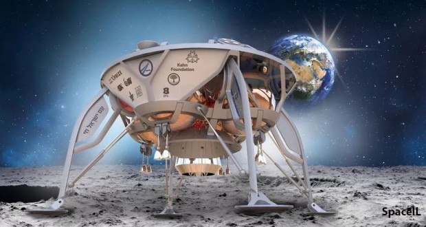 Google Lunar X Prize: Who lands on the Moon first?