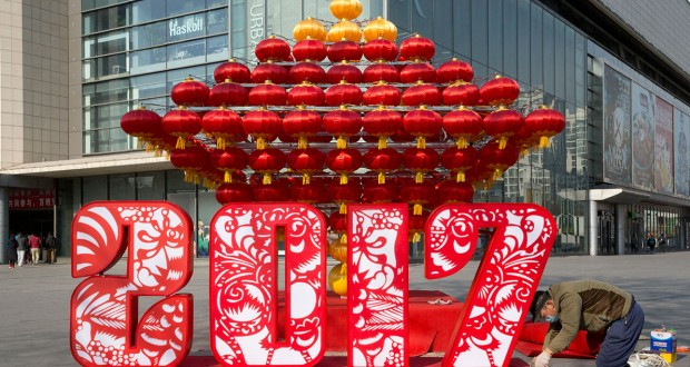 Chinese people celebrate Lunar New Year on January 28: Year of the Rooster