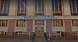 Ukraine Central Bank Liquidates Another Private Bank