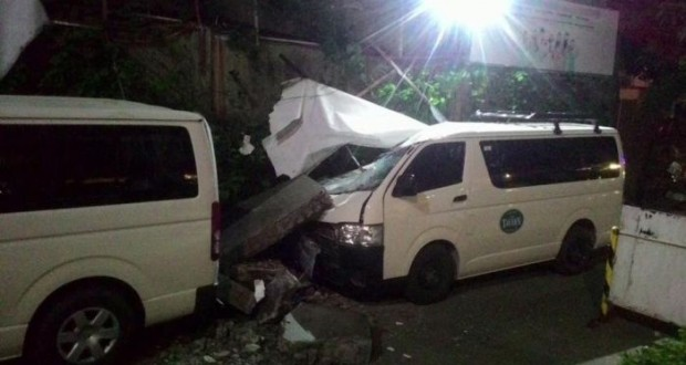 Powerful earthquake hits Philippines: a least 6 people killed, 120 injured