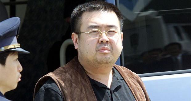 North Korean leader's half-brother Kim Jong Nam was killed using VX nerve agent - Malaysian police