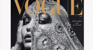Gigi Hadid covers first Vogue Arabia issue