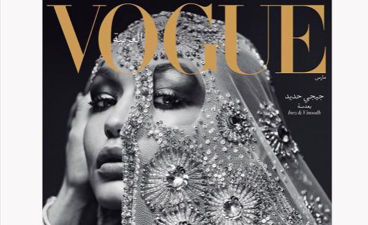 Gigi Hadid covers first Vogue Arabia issue