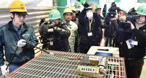 Japan calls for smarter probe robots to deal with the Fukushima nuclear site