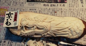 "10 Unbelievable Food Carvings By Japanese Artist ""Gaku"""