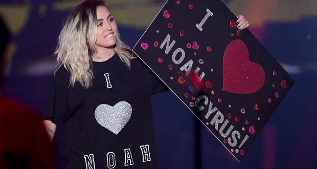 Miley Cyrus is NOT married yet, says sister