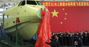 China-built amphibious aircraft set for maiden flight in May