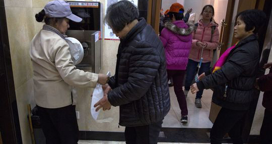 China uses facial recognition technology for public toilet revolution