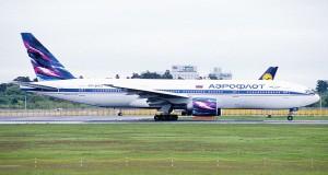 Twenty passengers seriously injured in horrific turbulence on Aeroflot flight to Bangkok - video