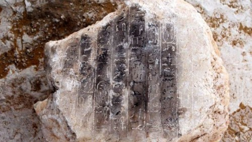 An alabaster block engraved with 10 vertical hieroglyphic lines was also among the finds