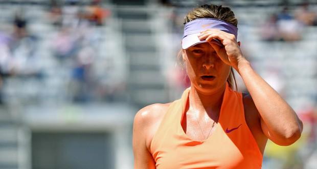 Maria Sharapova will not play at Wimbledon tournament