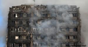London fire: Twelve dead in Grenfell Tower blaze