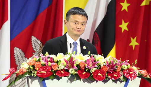 Alibaba founder Jack Ma thinks people will work four hours a day soon