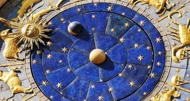 Today's Horoscope for June 7, 2017