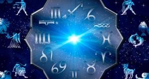 Today's Horoscope for June 27, 2017