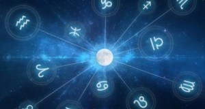Today's Horoscope for July 11, 2017