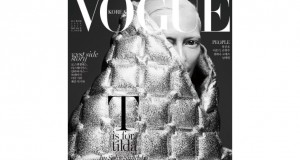 Tilda Swinton Transforms For Vogue Korea July Issue