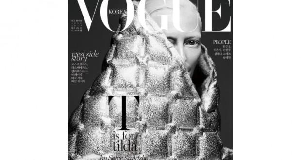 Tilda Swinton Transforms For Vogue Korea July Issue