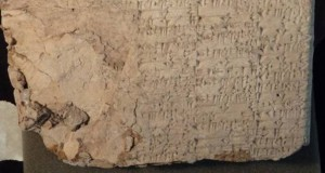 """Retail Chain Smuggled Ancient Iraqi Clay Tablets As """"Tiles"""""""