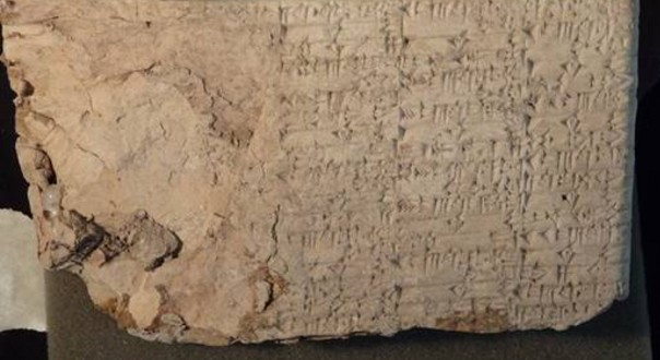 "Retail Chain Smuggled Ancient Iraqi Clay Tablets As ""Tiles"""