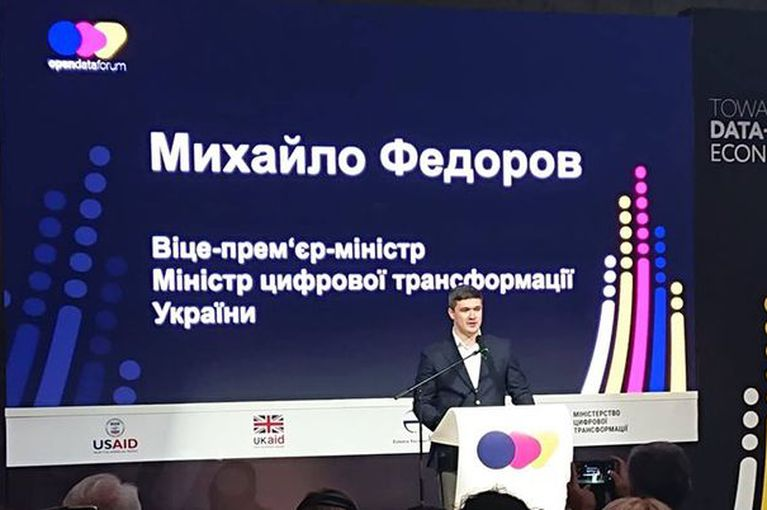 Vice Prime Minister Mykhailo Fedorov